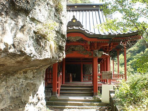 釈尊寺の写真