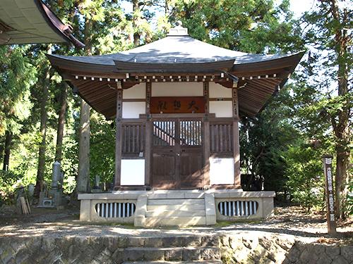 正法寺のイメージ