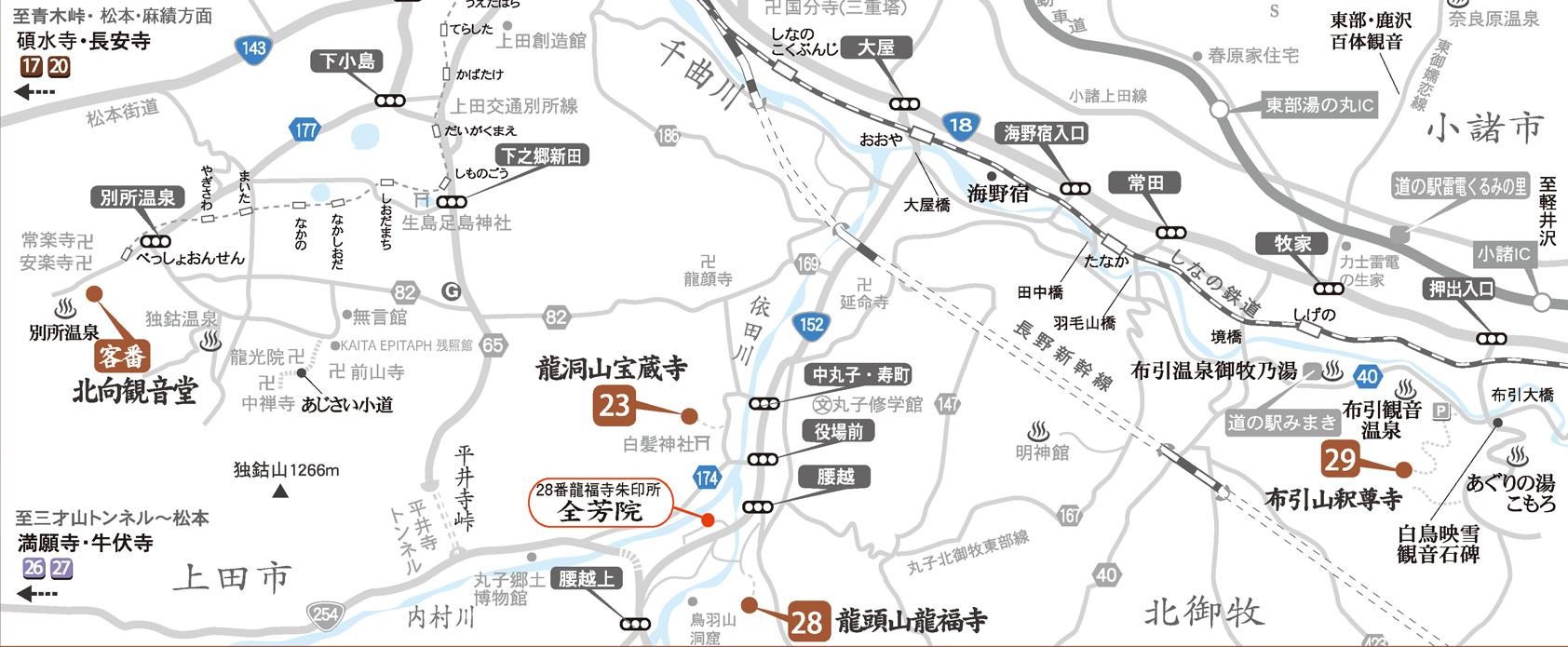 鎌倉街道エリア地図