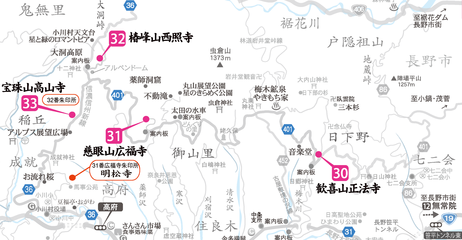 西山・戸隠街道エリア地図