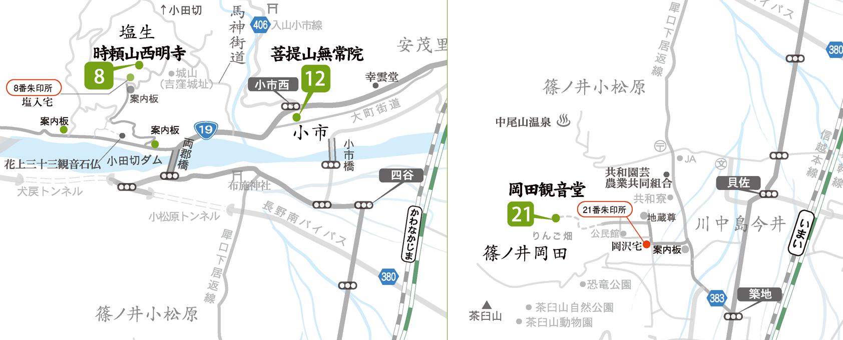 大町街道・戸隠街道エリア地図