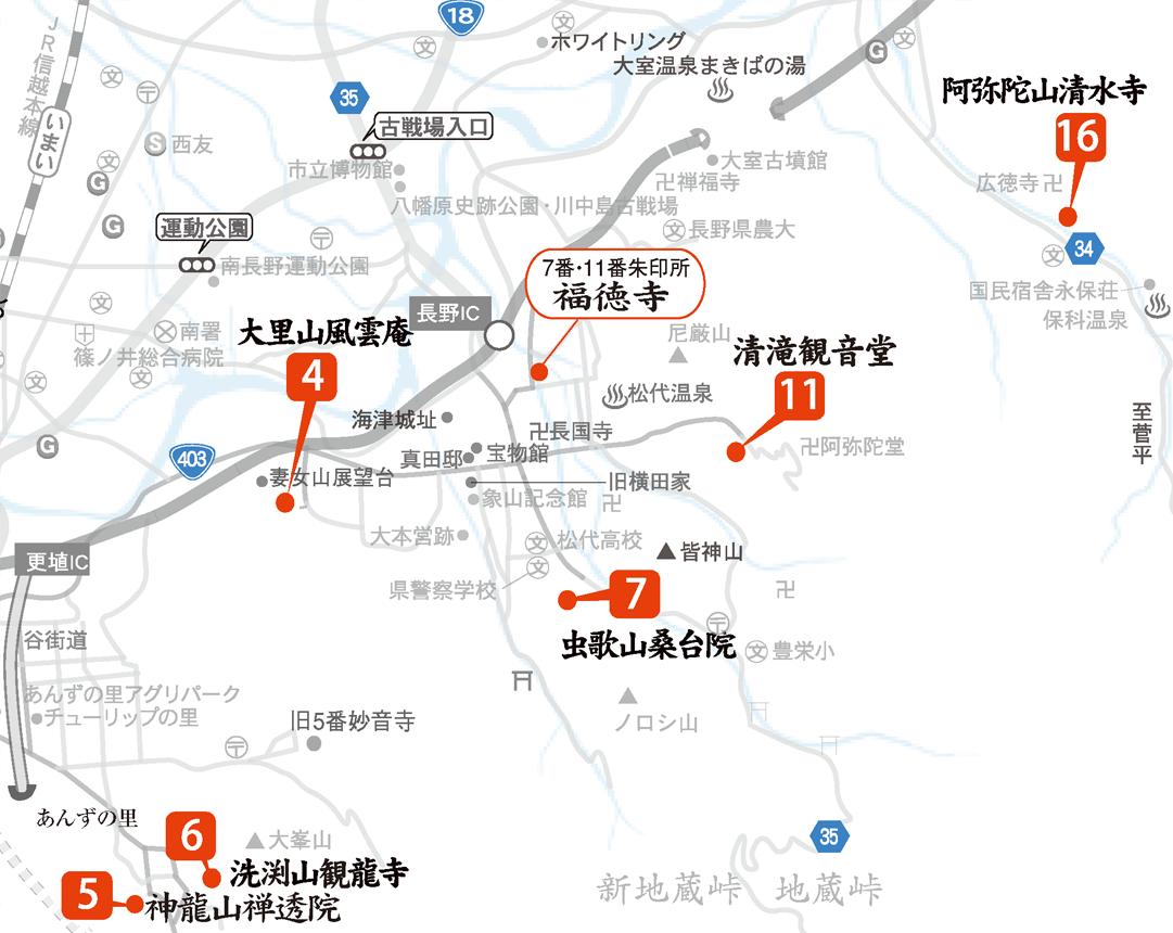 谷街道エリア地図