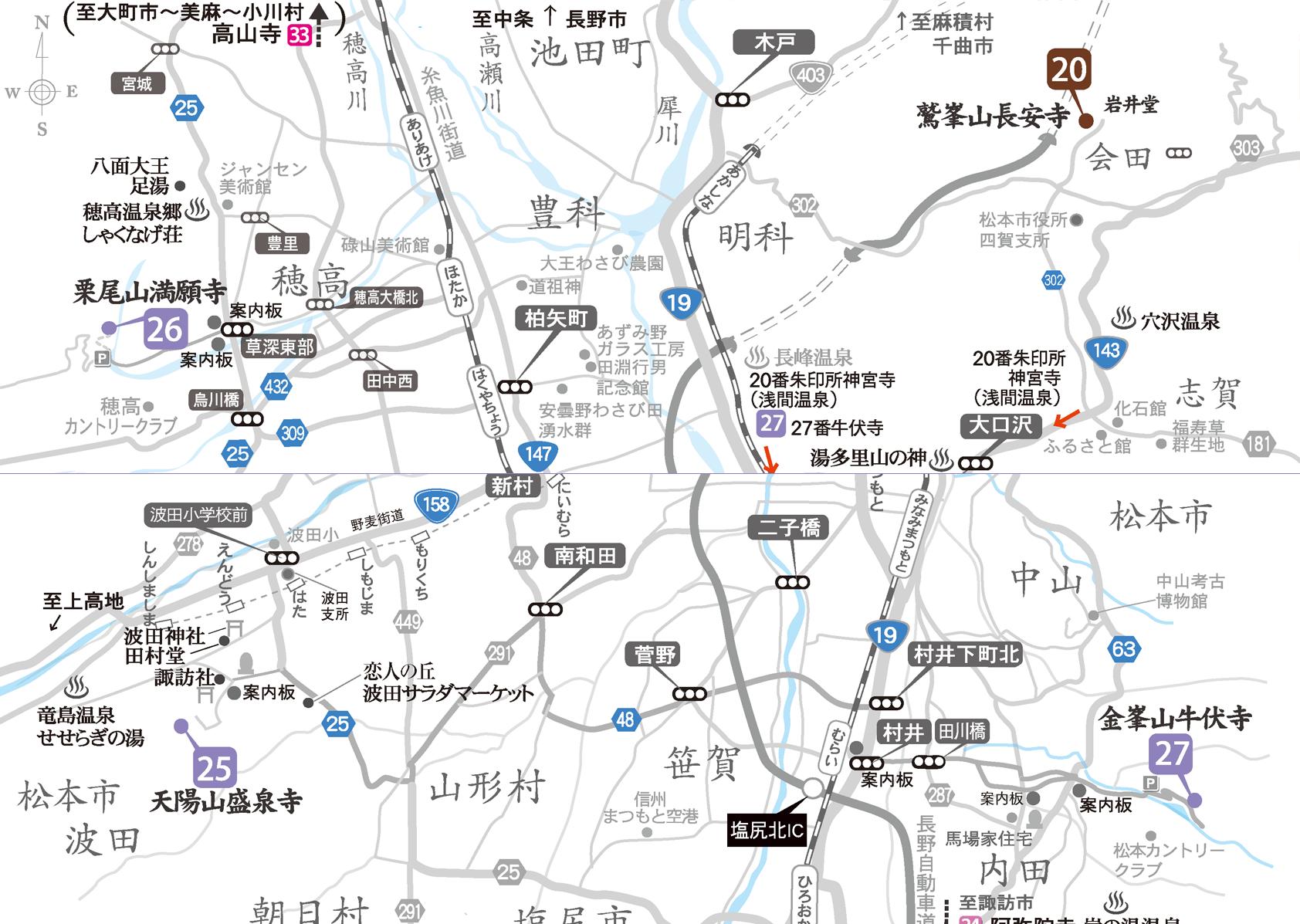 善光寺街道(松本・安曇野)エリア地図