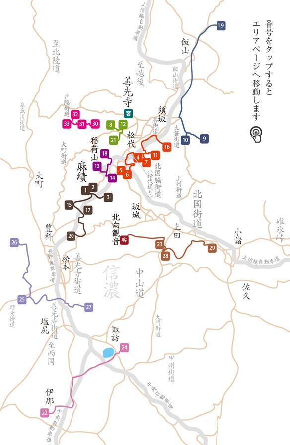 札所全体地図
